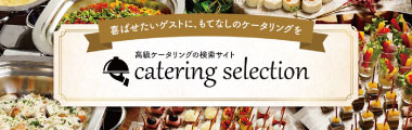 catering selection